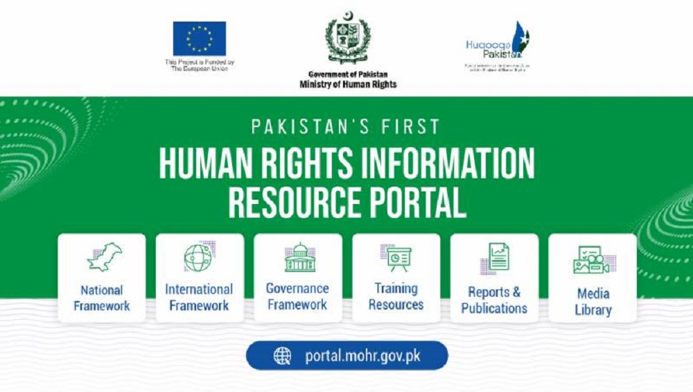 First human rights resource portal launched in Pakistan